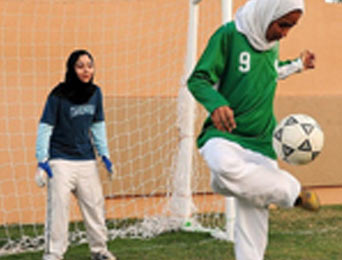 YOUNG MUSLIM WOMEN AND SPORT